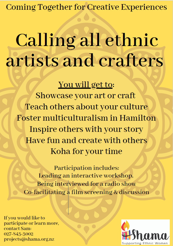 Creative Experiences Call for Cultural Creatives